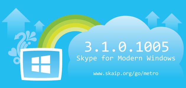 Skype 3.1.0.1005 for Modern Windows
