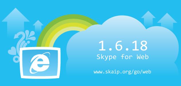 Skype 1.6.18 for Web