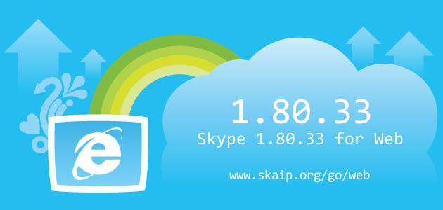 Skype 1.80.33 for Web