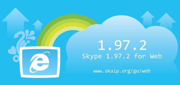 Skype 1.97.2 for Web
