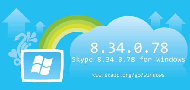Skype 8.34.0.78 for Windows